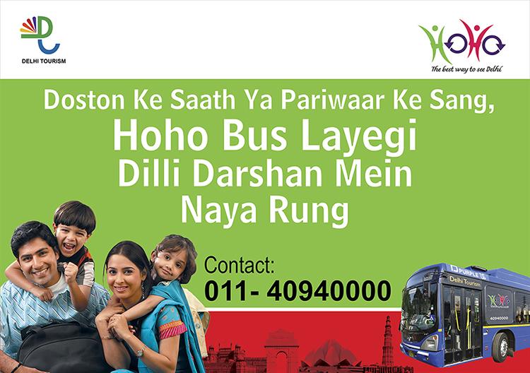 HoHo Bus Branding