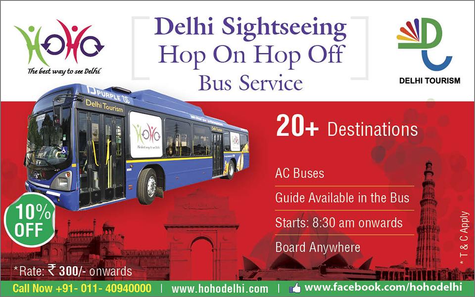Hoho Bus Delhi Poster