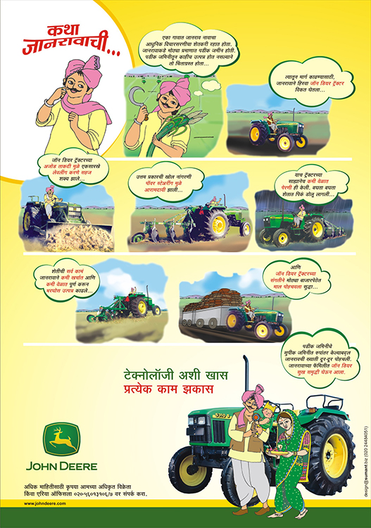 John Deere Tractors Poster 3