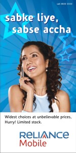Reliance Communications MDL 1